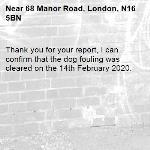 Thank you for your report, I can confirm that the dog fouling was cleared on the 14th February 2020.