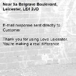 E-mail response sent directly to Customer