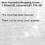 This issue has been resolved 